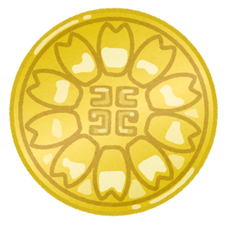 badge_gyousei_syoshi.png