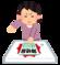 横浜で不倫調査する方必見!不倫調査から離婚までの流れをご紹介
