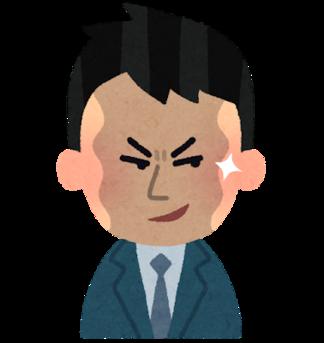 niyakeru_takuramu_ayashii_man.png