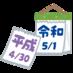 横浜の探偵会社がお答え|不倫調査にかかる期間を解説します