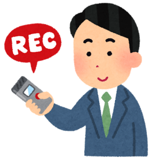 voice_recorder.png