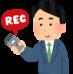 横浜で不倫調査|有効な不倫の証拠を見つける方法を紹介します