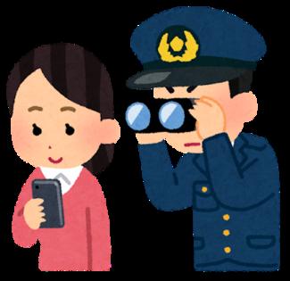 smartphone_nozoki_police_japan.png