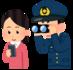 横浜市在住の方へ、自分で浮気調査する方法をご紹介!