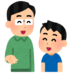 横浜で浮気調査!浮気の証拠で子供の親権は獲得できる?