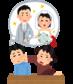 横浜で浮気調査を依頼する方必見!嫁の浮気の調べる方法をご紹介!