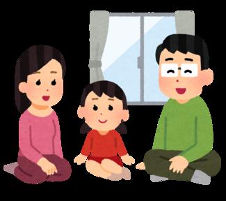 jitaku_taiki__relax_family.png