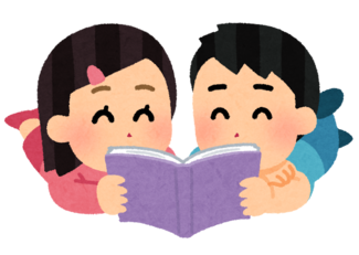 book_smile_girl_boy.png