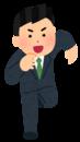 横浜にお住まいの方へ!浮気調査は即日でしてもらえるの?