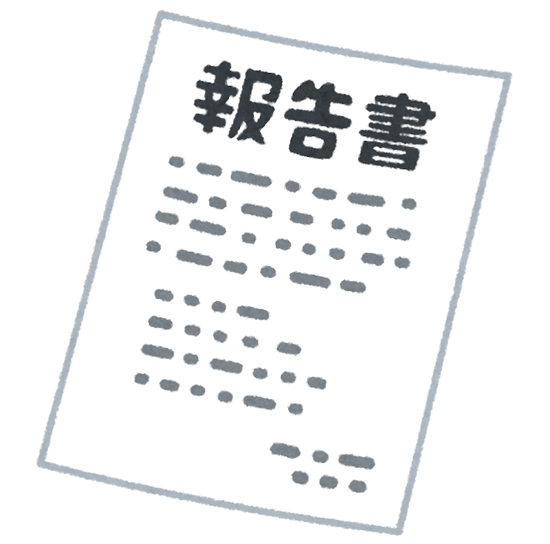 https://ritztantei.com/mt_img/document_houkokusyo.png
