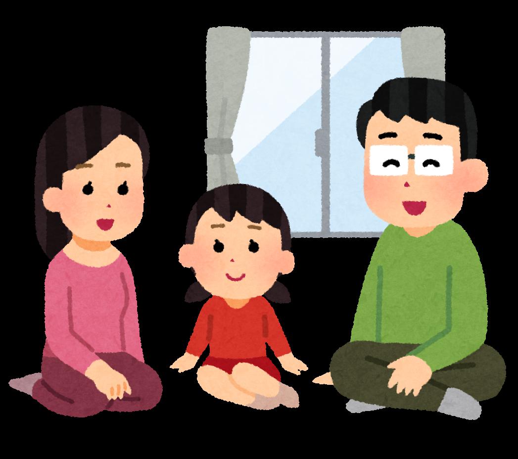 https://ritztantei.com/mt_img/jitaku_taiki__relax_family.png