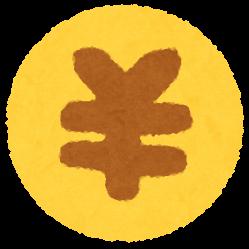 https://ritztantei.com/mt_img/money_yen_coin3.png
