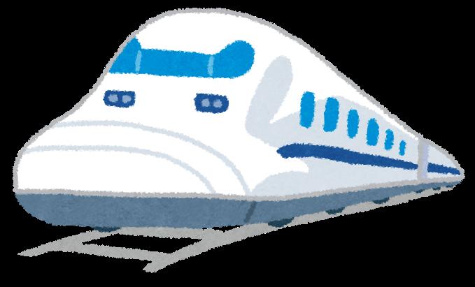 https://ritztantei.com/mt_img/train_shinkansen.png