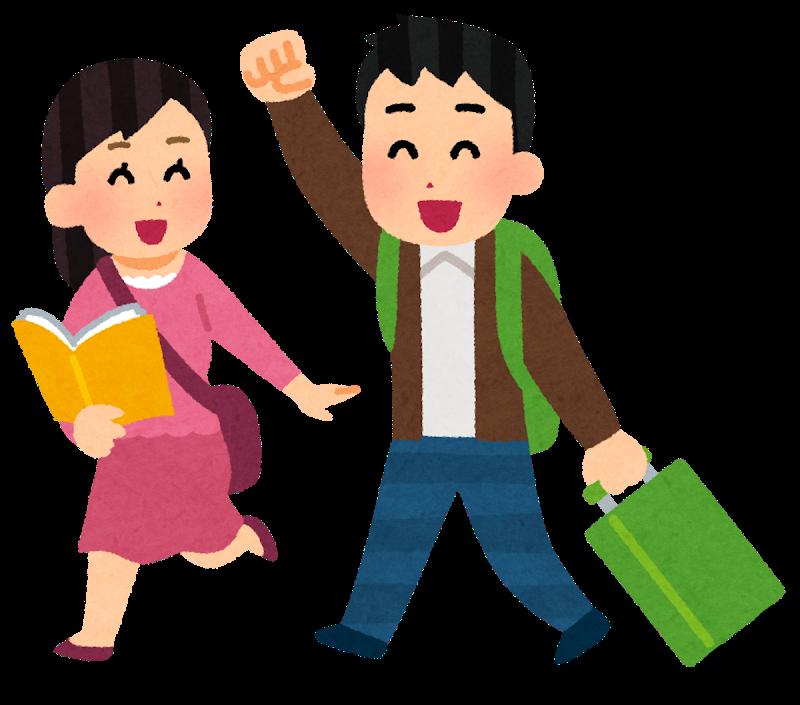 https://ritztantei.com/mt_img/travel_happy_couple.png